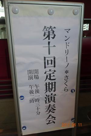 Dsc0152750